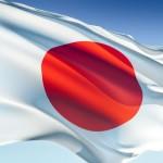 Adelante Japón!