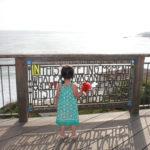 Miércoles Mudo: Laguna Beach, inspiración total
