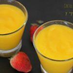 Coctel de mango y aguardiente